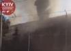 Все было в дыму: мощное пламя в Киеве охватило новый телеканал одиозного Мураева - фото