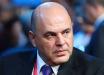 """""""На поражение"""", - новый премьер РФ Мишустин разрешил военным сбивать гражданские самолеты"""