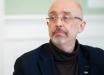 Особый статус Донбасса: Резников пояснил план Киева