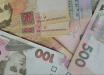 Стало известно, когда вводят купюру в 1 тыс. гривен: в Сети появилось фото