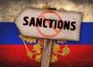 Санкциям быть: 28 стран ЕС единогласно поддержали новый удар по России за химоружие в Сирии и Солсбери