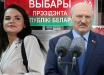 Как Лукашенко и Тихановская высказывались об аннексии Крыма – мнения разделились