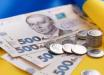 Бюджетный кризис в Украине: СМИ узнали, что будет с зарплатами украинцев