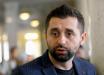 """Мосийчук выдвинул серьезные обвинения главе фракции СН Арахамии: """"Это нарушение Конституции"""""""