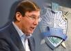 Луценко рассказал, как на самом деле увольнение генпрокурора Шокина связано с США