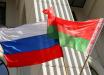 """Беларусь хочет снизить цену на газ из России: """"Газпром"""" получил условия"""