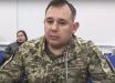 Полковник ВСУ Ноздрачев публично оскорбил ветеранов АТО - скандал попал на видео
