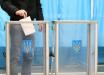 """У Зеленского заявили о новых выборах: все случится """"в максимально короткие сроки"""""""