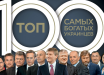 """""""Forbes Украина"""" показал список миллиардеров: Порошенко вернул позиции"""