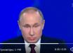 Путин допустил крупную ошибку в прямом эфире: неосторожная фраза вызвала бешенство россиян