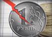"""В бюджете России обнаружили """"дыру"""" в 126 миллиардов: у Кремля серьезная проблема из-за падения нефти"""