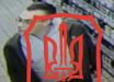 """Опасного киевского маньяка задержали: им оказался """"выпускник"""" психбольницы - СМИ"""