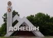 """""""Никаких надежд"""", - житель Донецка рассказал о реальной жизни в оккупированном городе"""