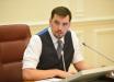 Гончарук готовится изменить соглашение об ассоциации Украины и ЕС - чего стоит ждать