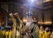 Кирилл сделал скандальное заявление об Украине и ПЦУ на открытии синода РПЦ