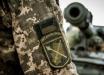"""""""Захвачено оружие, техника, бронежилеты"""", - ВСУ разбили российскую ДРГ на Донбассе, подробности"""