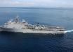 """Российские корабли следят за эсминцем США """"Дональд Кук"""" в Черном море"""