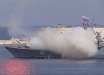 """Неудачный пуск ракеты """"Раструб-Б"""" в Крыму мог уничтожить боевой корабль России: видео"""