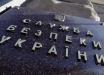 """""""Захватывал СБУ в Луганске и воевал на Донбассе"""", - СБУ провела крупное задержание - видео"""
