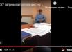 СБУ показала видео с пропагандисткой Бойко, выдворенной из России: Сеть удивила важная деталь ее поведения