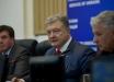 Не обижать людей: Порошенко принял кардинальное решение по проблеме отопления в Черкасской области