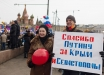 Почему Кремль готовит россиян к возвращению Крыма Украине с радостными гуляньями и портретами Путина - Портников