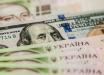 Курс доллара и евро в Украине вновь упал: сколько стоит гривна на межбанке и в НБУ