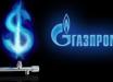 """""""Газпром"""" получил убытков на 218 миллиардов: чистая прибыль рухнула почти на 90% - СМИ"""