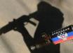Боевики признали катастрофу с Донбассом, у армии Путина полный провал: ситуация в Донецке и Луганске в хронике онлайн