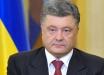 Порошенко рассказал о подготовке РФ ко вмешательству в предстоящие выборы в Украине