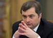 """Сурков передал """"ДНР"""" тайное послание от Кремля: ситуация в Донецке и Луганске в хронике онлайн"""