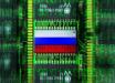 Германия предложила другим членам ЕС ввести новые санкции против РФ из-за кибератак