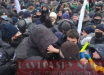 Под Радой драка между ФОПами и полицией: принятый закон об отсрочке не устраивает ФОПовцев