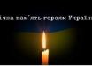 На Донбассе большая трагедия: оккупанты РФ убили одного бойца ВСУ