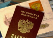Китай начал тотальную проверку россиян и массовые депортации - МИД России просит не сопротивляться при задержаниях