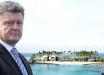 Отдых Порошенко с семьей на Мальдивах: ГБР сообщило о новом повороте в громком деле