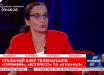 """Клименко о Зеленском: """"Мы готовы принять его в любом виде"""""""