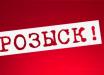 В Одессе без вести пропала 13-летняя девочка: фото и приметы