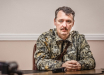 Стрелков предрек эскалацию конфликта на Донбассе и назвал дату обострения