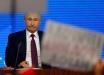 """Путин подписал закон о """"фейках и оскорблении власти"""": теперь только хорошее об """"императоре"""", иначе тюрьма"""