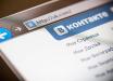 """Пользователей """"ВКонтакте"""" возьмут на учет: в СНБО прояснили, что ждет украинцев"""