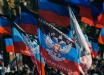 """В """"ДНР"""" пустующие квартиры переселенцев отдают россиянам: ситуация в Донецке и Луганске в хронике онлайн"""