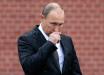 Подбирается ко дну: рейтинг Путина очень резко рухнул вниз, - официальные данные