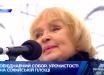 """""""Крылья у нас уже есть"""", - Ада Роговцева из Киева трогательно обратилась к защитникам Украины"""