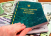 """У Зеленского готовят налоговую реформу для системы ФЛП: кто может быть """"под ударом"""""""