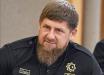 Между Чечней и Россией нарастает конфликт: Грозный ввел против остальной РФ новую меру