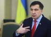 """Саакашвили назвал себя """"вечным кандидатом"""" на должности в Украине: """"Извините, я заколебался..."""""""
