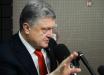 Петра Порошенко опять зовут на допрос в ГБР