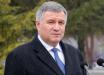 """""""Ради безопасности миллионов"""", - Аваков о возможном продлении карантина и новых запретах в Украине"""