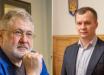 """Коломойский """"отправил в отставку"""" Милованова: """"д*бил"""" должен уйти"""